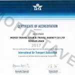 MOFID 2017 certificate