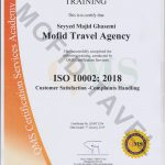 iso 10002-2018